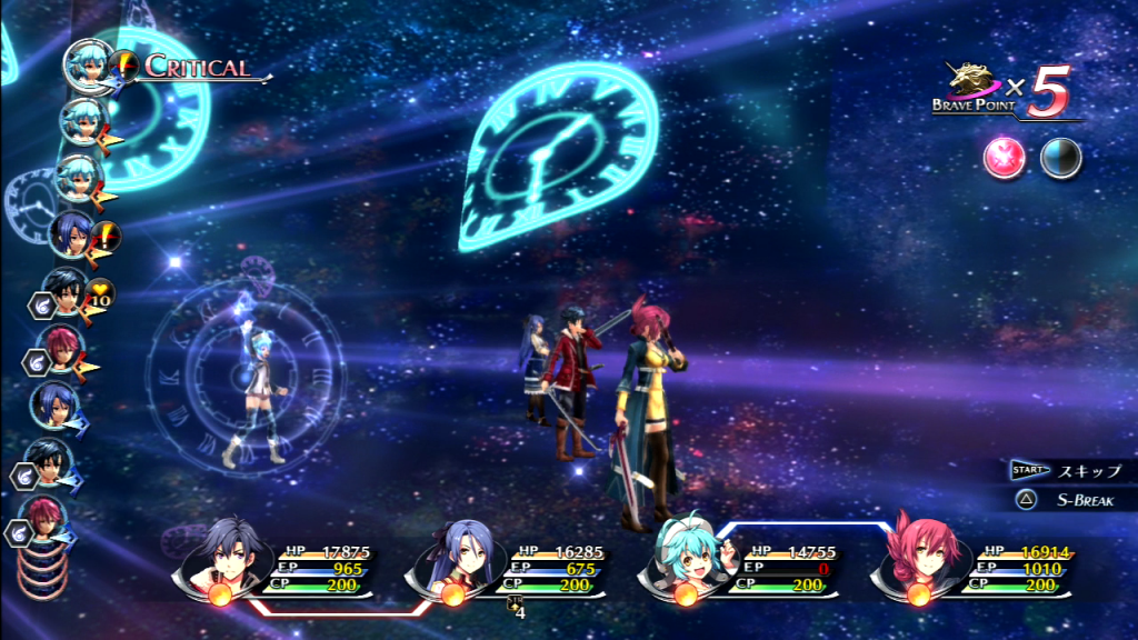 the-legend-of-heroes_-trails-of-cold-steel-ii-09