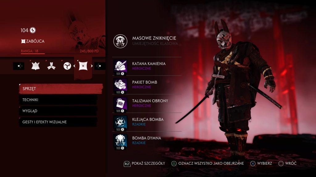 costomizacja postaci w ghost of tushima: legends